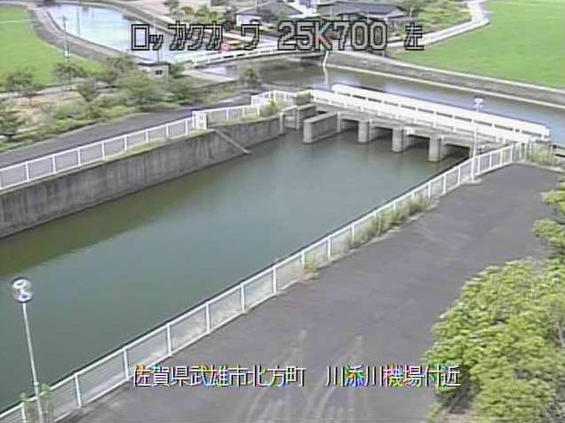 六角川川添川排水機場屋上ライブカメラは、佐賀県武雄市北方町の川添川排水機場屋上に設置された六角川が見えるライブカメラです。