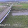 六角川大町橋ライブカメラ(佐賀県白石町大渡)