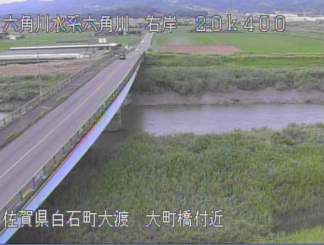 六角川大町橋ライブカメラは、佐賀県白石町大渡の大町橋に設置された六角川が見えるライブカメラです。