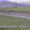 六角川馬田橋ライブカメラ(佐賀県白石町馬洗)