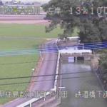 六角川大西ライブカメラ(佐賀県江北町下小田)