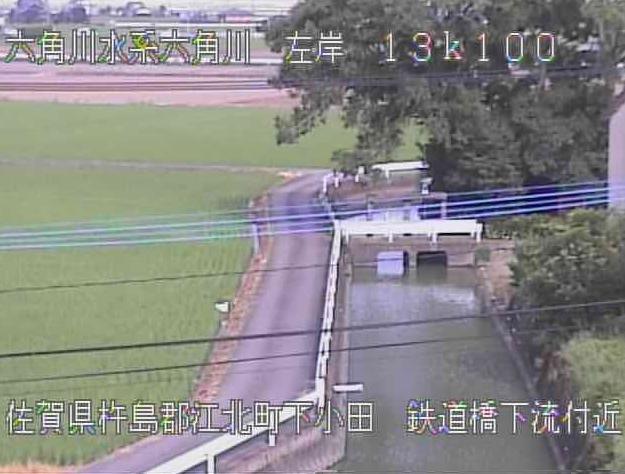 六角川大西ライブカメラは、佐賀県江北町下小田の大西(鉄道橋下流付近)に設置された六角川が見えるライブカメラです。