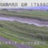 六角川満江ライブカメラ(佐賀県大町町大町)