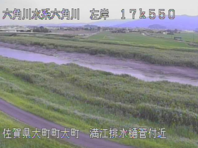 六角川満江ライブカメラは、佐賀県大町町大町の満江に設置された六角川が見えるライブカメラです。