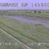 六角川八ツ江ライブカメラ(佐賀県大町町大町)