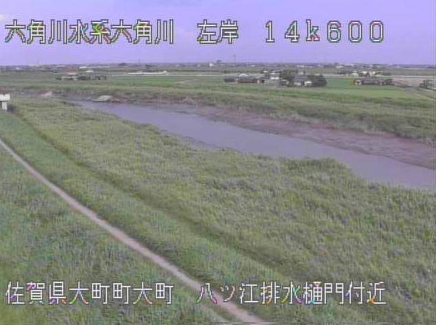 六角川八ツ江ライブカメラは、佐賀県大町町大町の八ツ江に設置された六角川が見えるライブカメラです。