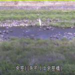 余笹川中余笹橋ライブカメラ(栃木県那須町寺子乙)