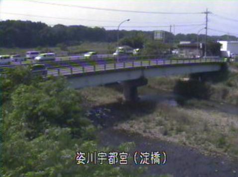 栃木県壬生町安塚の淀橋に設置された姿川が見えるライブカメラです。