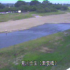 黒川東雲橋ライブカメラ(栃木県壬生町大師町)