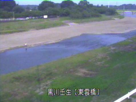 黒川東雲橋ライブカメラは、栃木県壬生町大師町の東雲橋に設置された黒川が見えるライブカメラです。