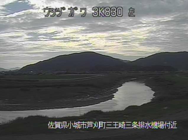 牛津川三条排水機場ライブカメラは、佐賀県小城市芦刈町の三条排水機場に設置された牛津川が見えるライブカメラです。