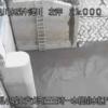 牛津川一本松排水機場排水樋管ライブカメラ(佐賀県小城市芦刈町)