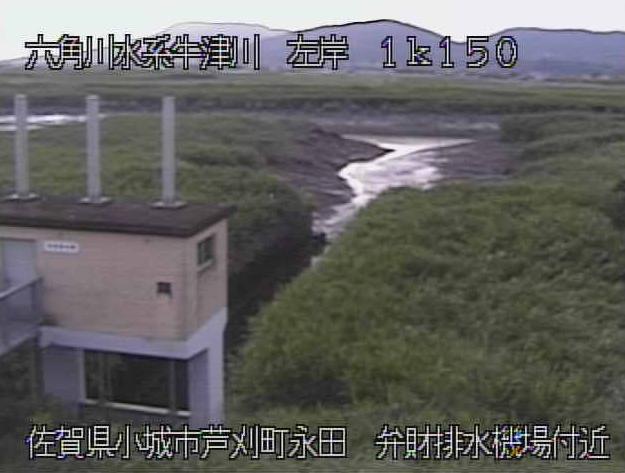 牛津川弁財排水機場ライブカメラは、佐賀県小城市芦刈町の弁財排水機場に設置された牛津川が見えるライブカメラです。