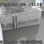 六角川鳴江排水機場外水ライブカメラ(佐賀県江北町惣領分)