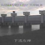 六角川河口堰下流左岸ライブカメラ(佐賀県白石町福富)