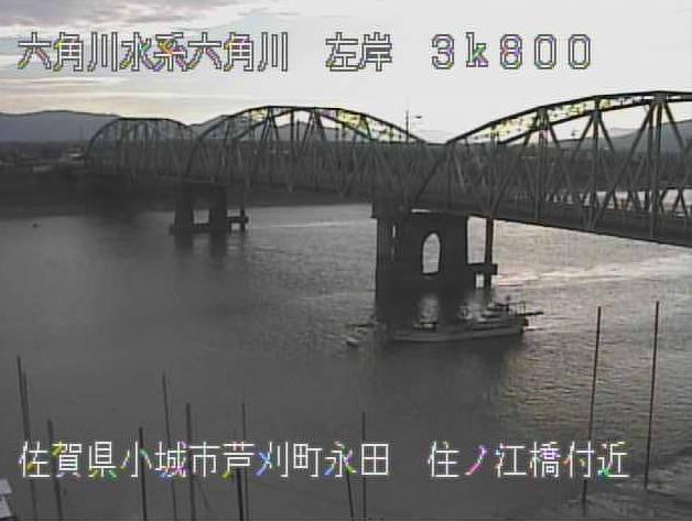 六角川住ノ江橋ライブカメラは、佐賀県小城市芦刈町の住ノ江橋に設置された六角川が見えるライブカメラです。