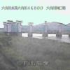 六角川河口堰下流右岸ライブカメラ(佐賀県白石町福富)