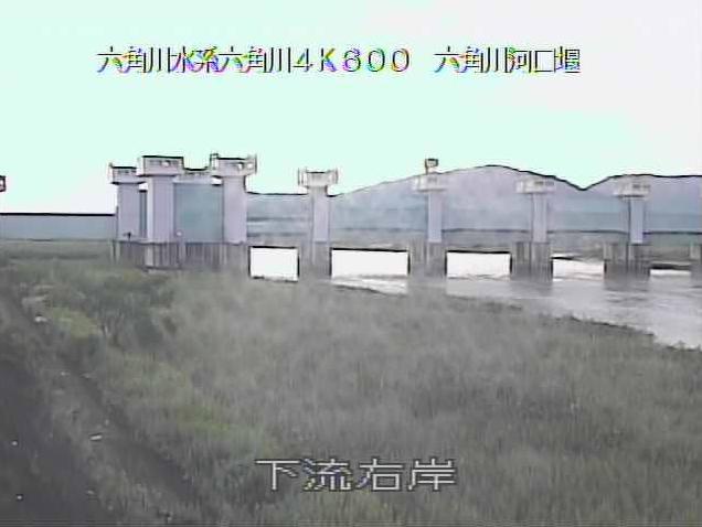 六角川河口堰下流右岸ライブカメラは、佐賀県白石町福富の河口堰下流右岸に設置された六角川が見えるライブカメラです。