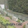 宮ヶ瀬ダム下流ライブカメラ(神奈川県愛川町半原)