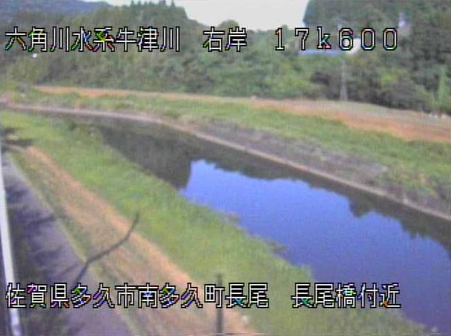 牛津川長尾ライブカメラは、佐賀県多久市南多久町の長尾(長尾橋付近)に設置された牛津川が見えるライブカメラです。
