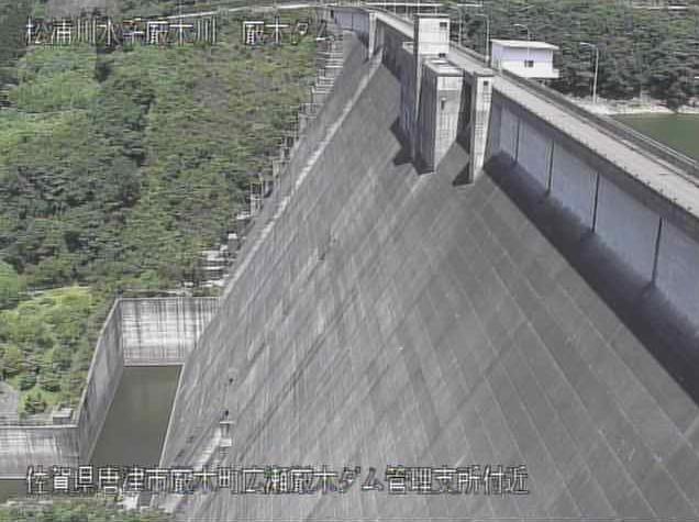 厳木川厳木ダム管理所ライブカメラは、佐賀県唐津市厳木町の厳木ダム管理所に設置された厳木ダムが見えるライブカメラです。