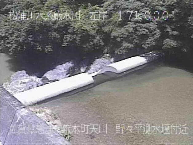 厳木川野々平測水堰ライブカメラは、佐賀県唐津市厳木町の野々平測水堰に設置された厳木ダム河川流れ込み状況が見えるライブカメラです。