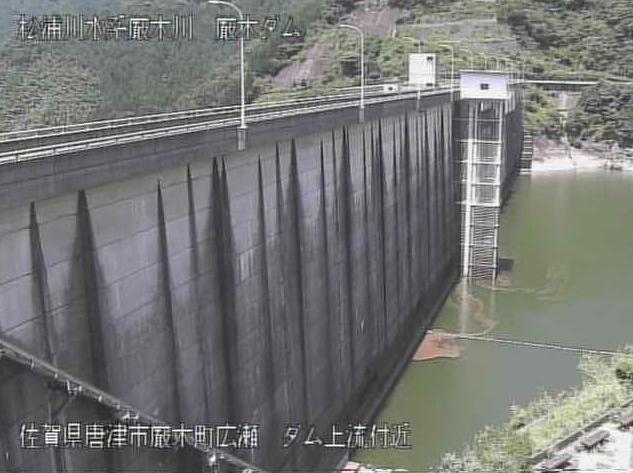 厳木川厳木ダム上流ライブカメラは、佐賀県唐津市厳木町の厳木ダム上流に設置された厳木川が見えるライブカメラです。