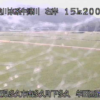 牛津川牟田辺排水機場遊水池ライブカメラ(佐賀県多久市南多久町)