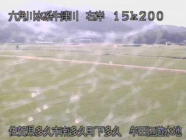 牛津川牟田辺排水機場遊水池ライブカメラは、佐賀県多久市南多久町の牟田辺排水機場遊水池に設置された牛津川が見えるライブカメラです。