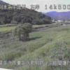牛津川羽佐間ライブカメラ(佐賀県多久市東多久町)