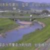 牛津川妙見橋ライブカメラ(佐賀県多久市東多久町)