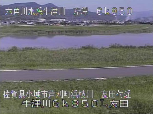 牛津川友田ライブカメラは、佐賀県小城市芦刈町の友田に設置された牛津川が見えるライブカメラです。