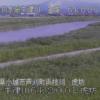 牛津川虎坊ライブカメラ(佐賀県小城市芦刈町)