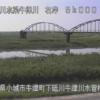 牛津川水管橋ライブカメラ(佐賀県小城市牛津町)