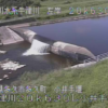 牛津川小井手堰ライブカメラ(佐賀県多久市多久町)