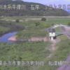牛津川船津ライブカメラ(佐賀県多久市東多久町)