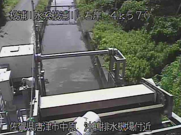 松浦川沖鶴排水機場ライブカメラは、佐賀県唐津市中原の沖鶴排水機場に設置された松浦川が見えるライブカメラです。