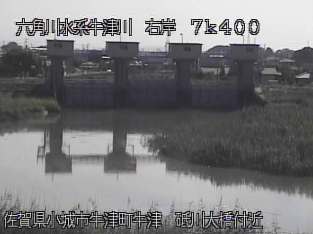 牛津川牛津江排水機場水門対岸ライブカメラは、佐賀県小城市牛津町の牛津江排水機場に設置された牛津川が見えるライブカメラです。