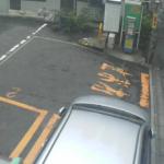 NTTルパルク西新宿サエキ薬品本社前駐車場ライブカメラ(東京都新宿区西新宿)