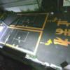 NTTルパルク南烏山2丁目第1駐車場ライブカメラ(東京都世田谷区南烏山)