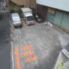 NTTルパルク中野本町第3駐車場ライブカメラ(東京都中野区本町)