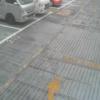 NTTルパルク横浜西第1駐車場2ライブカメラ(神奈川県横浜市西区)