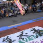 北海へそ祭りライブカメラ(北海道富良野市)