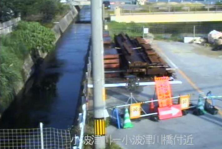 小波津川小波津川橋ライブカメラは、沖縄県西原町小波津の小波津川橋に設置された小波津川が見えるライブカメラです。