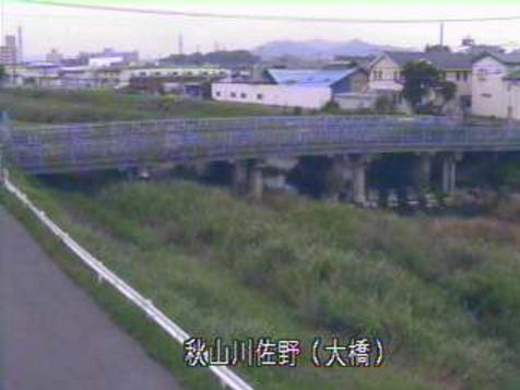 秋山川大橋ライブカメラは、栃木県佐野市大橋町の大橋に設置された秋山川が見えるライブカメラです。