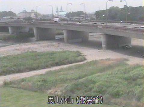思川観晃橋ライブカメラは、栃木県小山市中央町の観晃橋に設置された思川が見えるライブカメラです。