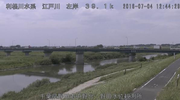 江戸川野田水位観測所ライブカメラは、千葉県野田市中野台の野田水位観測所(野田水位流量観測所)に設置された江戸川が見えるライブカメラです。