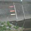 境川根岸橋水位観測所ライブカメラ(東京都町田市根岸)