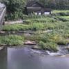 竜頭橋ライブカメラ(大分県杵築市山香町)