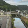 角石橋ライブカメラ(大分県杵築市大田)